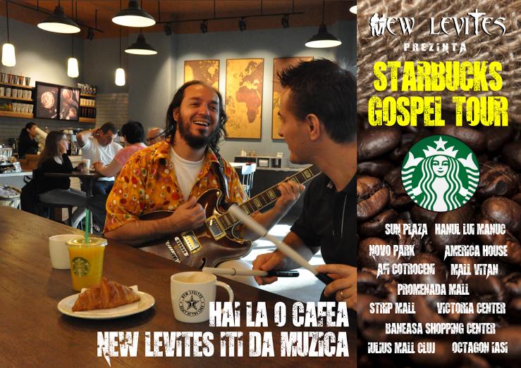 afis Starbucks tour
